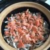 鮭とシメジの炊き込みごはん