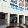 月会費不要・料金250円以下で使えるおすすめフィットネスジム!神奈川県の公共施設・幸スポーツセンター|ワンコイントレーニング