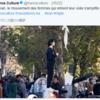 哲学者に聞いてみよう・スカーフをぬぐイラン女性たち・映画Vision&仏の農地買収規制
