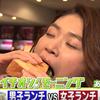 【イチモニ】HTBの大野恵アナが面白すぎる!!【イチオシ!モーニング】