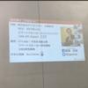 大阪スマートスピーカーミーティング #11 で LTしてきた