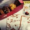 【キィニョン】スコーンBOXで食べ比べ