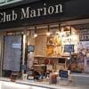 【コラボカフェ】ほむら先生はたぶんモテない@東京都・マリオンクレープ ヨドバシAkiba店