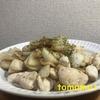 塩こしょうとポン酢だけ!シンプルなおかず『かぶとササミの炒め物』を作ってみた!