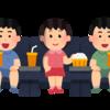 ボス猿,映画『人間失格 太宰治と3人の女たち』を見に行く!!日本文学の世界観と蜷川さんの世界観,個人的感想。。。