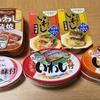 ダイエット生活 ⑨ ~イワシ缶で1週間報告~