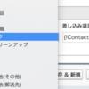 SFDC:メールテンプレートでレコードURLを差し込む方法