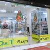 【ルアンパバーン】地元スーパー「D&T」で日本向けのお土産を探す