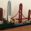 大人LEGO