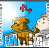 【犬漫画】犬用自転車にサンバイザーを付けました。