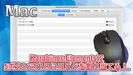 【Karabiner-Elements】5ボタンマウスにコピペを割り当てる!4ボタンにコピー・5ボタンはペーストにしてみた!