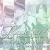 B-PROJECT『BRILLIANT*PARTY』一夜限りの上映会を東京ドームシティホールにて開催決定!