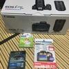 Canon Kiss x9i Wズームキット購入!