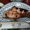 田町 Vol.12<居酒屋 山清>