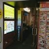 八重洲居酒場商店 札幌北一条チカホ店 / 札幌市中央区北1条西4丁目 ノースプラザビル B1F