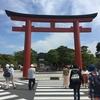 東京・鎌倉旅(的)日記。~鎌倉編~