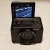 【RX0 II】胸ポケットに入る4Kカメラは、近接撮影、ティルト液晶でスナップ最強かよ!