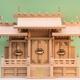 定番三社と神殿ケース 中型サイズでまとめる箱宮仕様