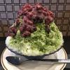 「倉式珈琲」の抹茶金時かき氷