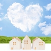 借金が多く諦めていた住宅ローンの仮審査がOK!マイホーム購入の夢が現実に。あなたも諦めないで!