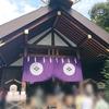 5つの神社巡回