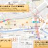 東京スカイツリー観光に便利な押上・業平エリアの宿泊施設