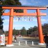 令和2年1月8日 上賀茂神社・下鴨神社参詣 ①