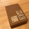 【無印良品】イタリア産ヌメ革単パスケースをレビュー