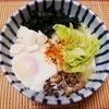 【具合悪い時のご飯】何もしたくない、ご飯作るのめんどくさい日に食べるレンジで簡単ズボラうどんの作り方。
