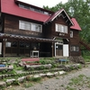 長野県白馬村 猿倉荘
