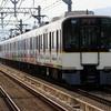 近鉄9820系 EH30 【その3】