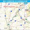 長野・篠ノ井の地滑りによる国道19号線の通行止め箇所・迂回路などの場所、情報まとめ(2021年7月)
