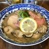 【今週のラーメン3995】 寿製麺よしかわ 保谷店 (東京・西武柳沢) 牡蛎そば + アサヒスーパードライ中瓶 〜クセの見事な旨味変換!滋味に喜び感じる崇高牡蛎そば!一回食っとけ!