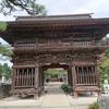 寒河江市 白岩城の歴史と史跡をご紹介!🏯