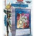 【遊戯王】『ストラクチャーデッキ-パワーコード・リンク-』新規収録カード
