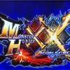 day12:モンスターハンターダブルクロス【MHXX】