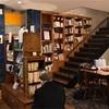 国分寺駅北口|良い本が置いてあるカフェ「胡桃堂」