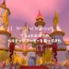 【World of Warcraft】ブラッドエルフのヘリテッジアーマーを取ってきたのでリポートしてみる