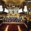 『Wiener Philharmoniker Riccardo Muti Neujahrskonzert (2021)』世界ライヴ放送を観ました