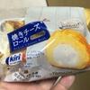 ヤマザキ 焼きチーズロール チーズクリーム 食べてみました