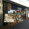 【そば】羽田空港第一ターミナルBAYSIDE