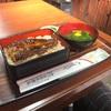 津山の鰻屋さんはここだけみたい、国産鰻は美味しいよぉ~♪ ~宇佐美鰻店~