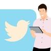 Twitter、悪質な投稿をフィルタリングする新技術のテスト結果を発表