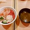 【居酒屋ランチ】 目利きの銀次で海鮮丼を食べました!