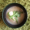 香川の白みそあんこ入り餅雑煮を食べた話