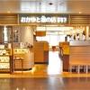 【ヘルシーランチ】東武池袋にあるお粥屋さんが美味しい!