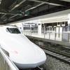 子連れ東海道新幹線で後悔しないために知っておきたい3つのこと