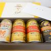 [株主優待]キリンホールディングスから株優が届きました!ビールを選んで正解です♪