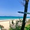 【ホイアン】 宿はビーチ沿いのブティックホテル - Five Rose Villa