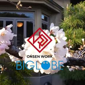 別府温泉郷でワーケーション。BIGLOBEが提供する『ONSEN WORK』体感プログラム、第二弾が別府温泉郷で開催(後編)